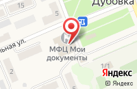 Схема проезда до компании Центр культуры и досуга в Дубовке