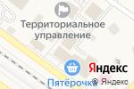 Схема проезда до компании Все для дома в Ильинском