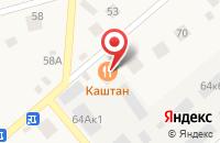 Схема проезда до компании Каштан в Ильинском