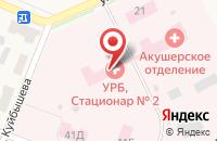 Схема проезда до компании Узловская районная больница в Дубовке