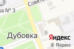 Схема проезда до компании Татьяна в Дубовке