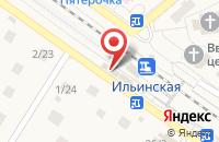 Схема проезда до компании Золотая Корона в Ильинском