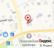 Совет депутатов сельского поселения Вялковское