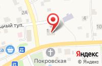 Схема проезда до компании Вялковская амбулатория в Дубках