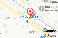Схема проезда до компании Ильинская в Ильинском