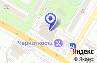Схема проезда до компании БИЛЬЯРДНЫЙ КЛУБ БАГАТЭЛЬ в Жуковском