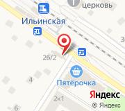 Федеральная служба по ветеринарному и фитосанитарному надзору РФ