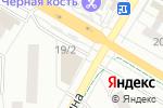 Схема проезда до компании Сеть туристических агентств по продаже горящих туров в Жуковском
