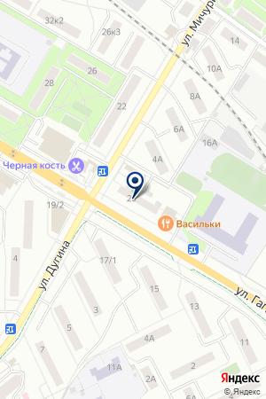 БАР-КАФЕ ФОНТАН на карте Жуковского