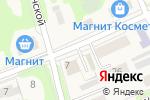 Схема проезда до компании Александр в Дубовке