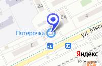 Схема проезда до компании ЧАЙКА в Жуковском