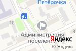 Схема проезда до компании Администрация муниципального образования Шахтерское в Дубовке