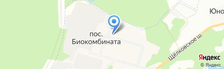 Почтовое отделение №141142 на карте Биокомбината