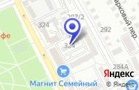 Схема проезда до компании ВЕТЕРИНАРНАЯ АПТЕКА КРАСНОДАРЗООВЕТСНАБ в Славянске-на-Кубани