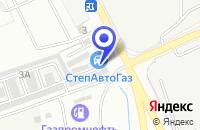 Схема проезда до компании ТФ ФЕРРАТЕК в Славянске-на-Кубани