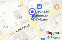 Схема проезда до компании РЕДАКЦИЯ ГАЗЕТЫ ЗАРЯ КУБАНИ в Славянске-на-Кубани