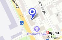 Схема проезда до компании ОХРАННАЯ ФИРМА ЛАВР-ПЛЮС в Жуковском