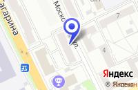 Схема проезда до компании СЕРВИСНЫЙ ЦЕНТР СВС в Жуковском