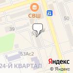Магазин салютов Ефремов- расположение пункта самовывоза
