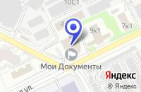 Схема проезда до компании БЛЕСК в Жуковском