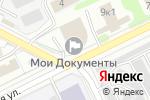 Схема проезда до компании Горячие туры в Жуковском
