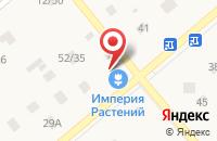 Схема проезда до компании Ч-Потолки в Ильинском