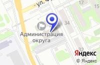 Схема проезда до компании БЛАГОТВОРИТЕЛЬНАЯ ОРГАНИЗАЦИЯ КЛУБ ГЕРОЕВ в Жуковском