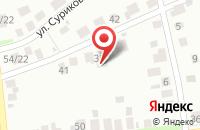Схема проезда до компании Клуб Собаководства «Элита» в Сергиевом Посаде