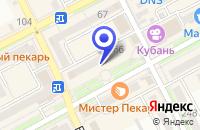Схема проезда до компании ТФ БЕЛЬГУ в Славянске-на-Кубани