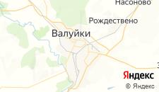 Отели города Валуйки на карте