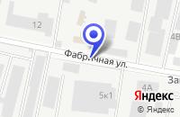Схема проезда до компании ТФ АТН в Сергиевом Посаде
