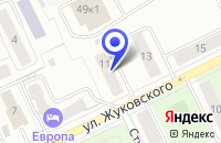 Схема проезда до компании ЖУКОВСКОЕ ОТДЕЛЕНИЕ в Жуковском