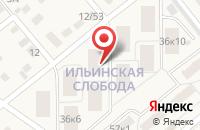 Схема проезда до компании Ильинская Слобода в Ильинском