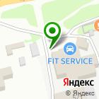 Местоположение компании Mobil 1