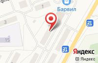 Схема проезда до компании ЗАГС г. Красноармейска в Красноармейске
