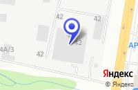 Схема проезда до компании РЕМОНТНО-СТРОИТЕЛЬНАЯ КОМПАНИЯ ХИМИК в Сергиевом Посаде