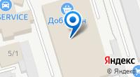Компания Кока-Кола Эйч Би Си Евразия на карте