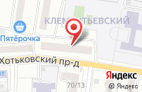 Схема проезда до компании Омнивеб в Сергиевом Посаде