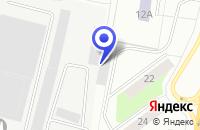 Схема проезда до компании АРТГРАФИК в Сергиевом Посаде