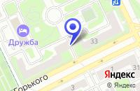 Схема проезда до компании КАФЕ ЛАРЕЦ в Жуковском
