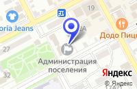 Схема проезда до компании СКОРАЯ ЮРИДИЧЕСКАЯ ПОМОЩЬ в Славянске-на-Кубани