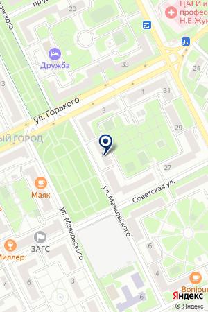 МАГАЗИН ОДЕЖДЫ АКСЕНОВА С.М. на карте Жуковского