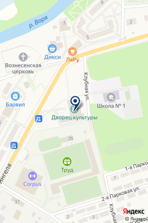 КРАСНОАРМЕЙСКИЙ ЭЛЕКТРОСЕТЕВОЙ УЧАСТОК ПУШКИНСКАЯ ЭЛЕКТРОСЕТЬ на карте Красноармейска