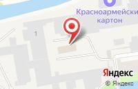 Схема проезда до компании ПолиГрафГруп в Красноармейске