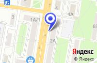 Схема проезда до компании ТК ЛАБИРИНТ в Сергиевом Посаде