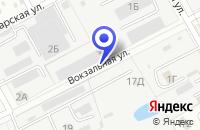 Схема проезда до компании АВТОТРАНСПОРТНАЯ КОМПАНИЯ СЛАВЯНСКАГРОПРОМТРАНС в Славянске-на-Кубани
