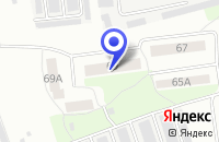 Схема проезда до компании АЗС № 1 в Сергиевом Посаде