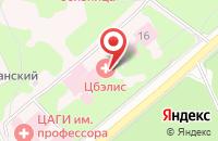 Схема проезда до компании ЦБЭЛИС в Жуковском