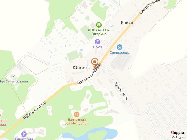 Остановка Юность (Московская область)