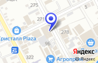 Схема проезда до компании КБ ЮНИАСТРУМ БАНК в Славянске-на-Кубани